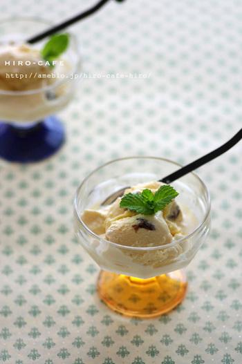 大人の味わいなラムレーズンだって、簡単に作れるんです! なんだか眠れない夜は、手作りラムレーズンアイスクリームでリラックスタイムなんていかが?