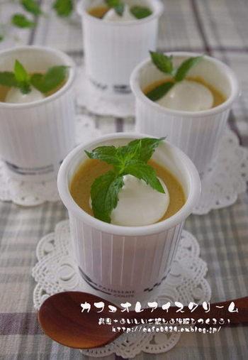 カフェオレ味のアイスクリームって、ほろ苦くって大好きです!食べた瞬間に拡がる、コーヒーの香りが至福の味わいです。