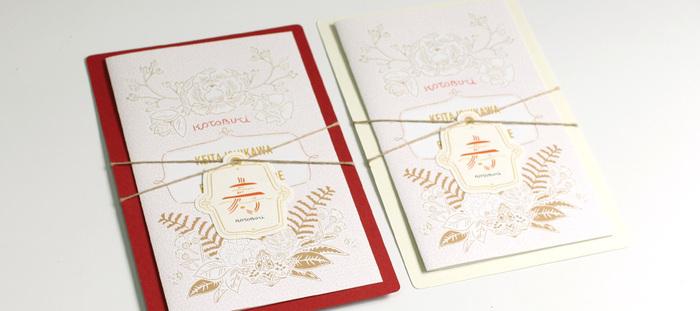 年配の人が見ても楽しめそうな和風デザインの招待状(画像提供:アトリエみちくさ)