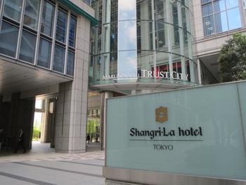 東京駅前のシャングリ・ラ ホテル東京。利便性も良くゴージャスな雰囲気が日常を忘れさせてくれるホテルです。