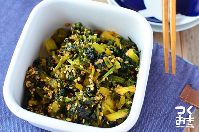 こちらはセロリのつくだ煮。混ぜご飯やおにぎりの具にも使えて便利です。普段は捨ててしまいがちなセロリの葉まで使えるところも素敵です。