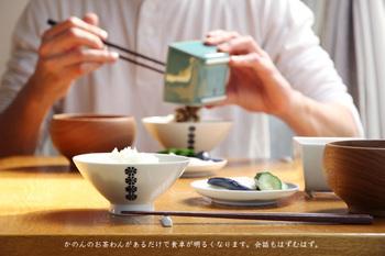 控え目だけど、楽しげで凛とした雰囲気も合わせ持つお茶碗は、食卓に明るい笑顔を運んで来てくれそう。小さい方のサイズのお茶碗は、かなり小さく感じられるかもしれないので、夫婦で大きい方を使い、小さい方はお子様用、という手もありますね!