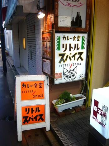 吉祥寺駅から徒歩7分の場所にあるお店。言わずと知れた有名カレー店で、いつもカレー好きの人達で賑わっています。ビルの入り口にある猫の看板が目印です。