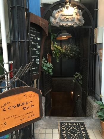 創業35年の老舗の喫茶店は、吉祥寺らしい歴史を感じさせる佇まい。吉祥寺駅からは徒歩5分ほどで、お店は階段を降りた地下にあります。ノスタルジックな店構えも素敵です。