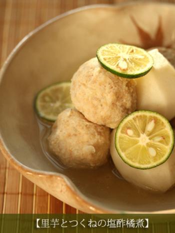 塩と酢橘でさっぱり味の煮物です。鶏つくねのたねを使えば、手軽に♪里芋のほくほくとした美味しさを一番感じられる食べ方です。
