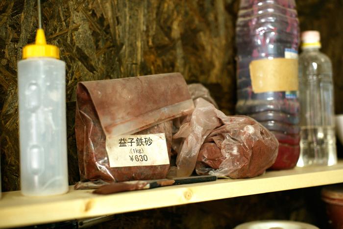「益子の土が手に入りやすいのも、産地の良いところ」と久保田さん