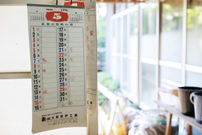久保田さんが窯を買った会社のカレンダー。窯入れの日や、窯出しのスケジュールがざっと書き込まれています。器のつくりとは違って、このあたりはざっくりしているところが面白いですね