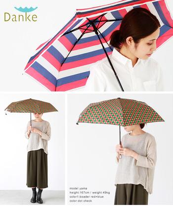やっぱりダンケの折りたたみ傘はかわいいですね。