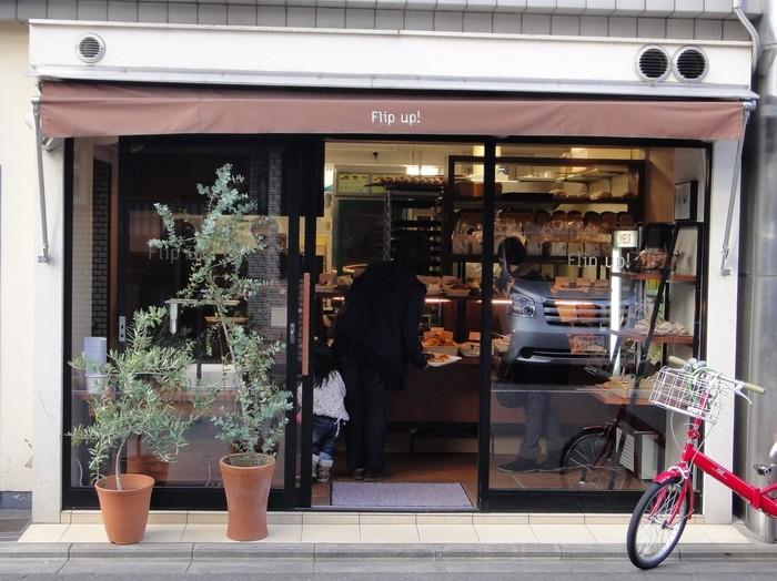 自家製天然酵母を組み合わせて焼き上げられるパンが人気の「フリップアップ」。 落ち着いてぬくもりの感じられるこちらのお店は、もっちり触感のベーグルが人気のパン屋さんです。