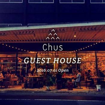 そして、Chusの二階に新しくオープンするのが宿泊できるゲストハウス「YADO」です。YADOのオープンは7月1日から。ホームページからも予約が出来ます。今からなら夏休みの予定に間に合うかも……!