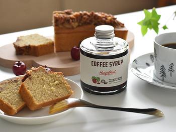 もちろん、ホットコーヒーとしても楽しめます!お湯を注ぐだけで美味しいコーヒーの出来上がりです♪