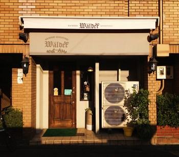 麴屋町にある京都の人に人気のパン屋さん「ワルダー」。レンガ造りに囲まれるように佇むお洒落な外観です。京都ではいわずと知れた人気のパン屋さんです。