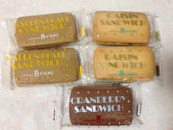個包装で、さらに常温保存OKなのもお土産には嬉しいですね。レーズン以外にもクランベリーサンドなどの種類があります。