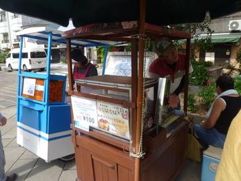 前田冷菓の「チリンチリンアイス」は、移動販売のワゴンで気軽に買える人気スイーツです。本記事でもご紹介した平和公園やグラバー園など、主要観光スポットでも販売しているので、夏の暑い日にいかがでしょうか?