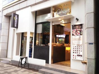 """秋葉原駅徒歩5分の""""おむすびのGABA 秋葉原店""""は、栄養豊富なGABA米を使用したおにぎりのお店。"""