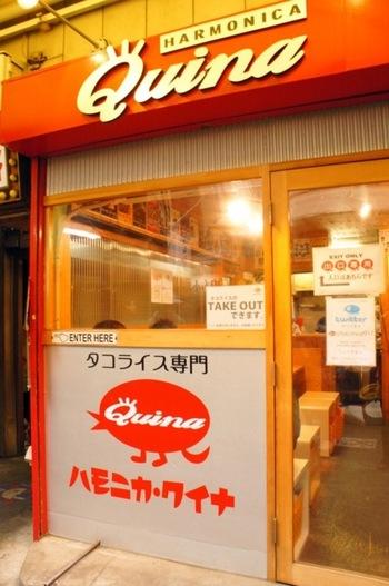 ハモニカ・クイナはタコライスのお店です。店内はテーブル席もあります。テイクアウトもできるので、井の頭公園で食べるお弁当にしてもいいですね♪