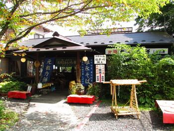創業300年以上の老舗の甘味処、元祖力餅の「しげのや」。こちらのお店も長野県と群馬県の県境の旧中山道にあり、その昔、中山道を行く旅人も食べたという名物の力餅や、おそばをいただくことができます。