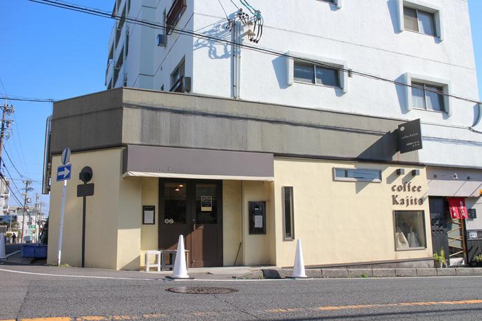 洗練された雰囲気のお洒落な「コーヒー・カジタ」。 いつもたくさんのお客さんが訪れている美味しいコーヒー&スイーツのお店です。