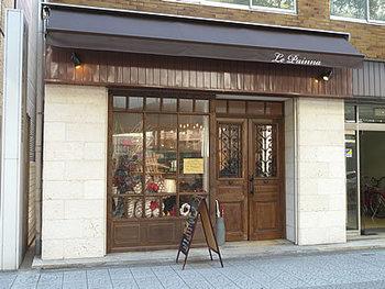 オフィスビルが立ち並ぶ一角にある木の温もりが感じられる素敵なパン屋さん「ルパンナ」。 小さなお店ながら、定番のパンからハード系パン、菓子パンに惣菜パンなど、種類豊富なパンが並びます。