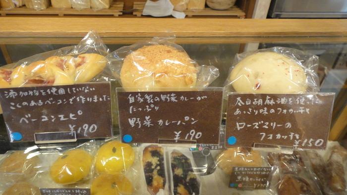 じんわりと素材のおいしさが広がり、飽きのこないおいしさ。丸いふっくらした形のパンは、見た目もとてもかわいくてしあわせな気分になります。