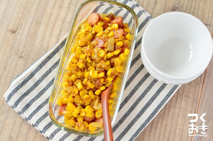 作り置きしておいてお弁当に入れても◎。ウインナーとコーンという、いつも手に入りやすい食材なのもいいですよね。カレー味できっとお子様も大好き!