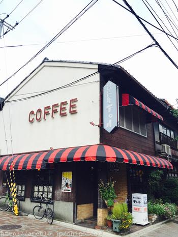 神泉苑のすぐ近くにある昭和レトロな雰囲気たっぷりの喫茶 チロルさん。 山好きのご主人がスイスのチロル地方から名づけた喫茶店はレトロなヨーロッパ風です。 開店時間はオドロキの朝6時30分! モーニングも有名なのですが、お店のお母ちゃんが手間ひまと愛情を込めたやさしい味のカレーも大人気のお店です。