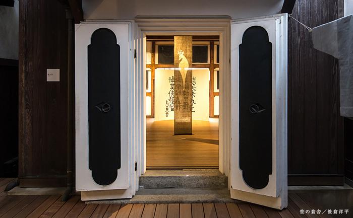 蔵を利用した「展示室」。写真展や陶展などで使われています。長い間大切な物を守ってきた、重厚な扉は圧巻の一言。