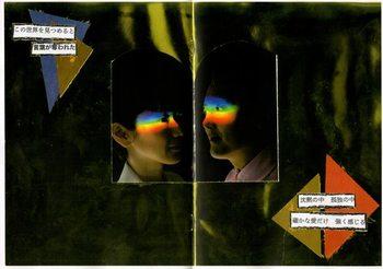 太陽光とプリズムを使い、本物の虹を作って顔に当て撮影したアーティスティックな写真も!