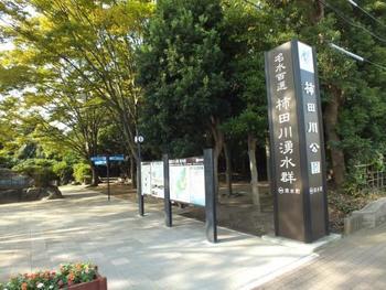 柿田川湧水へは国道1号沿いの柿田川公園の入り口から行けます。