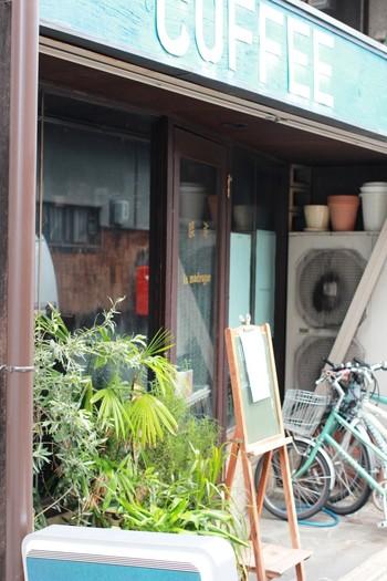 京都の中でも賑わう烏丸通と二条城の間の位置にある喫茶店マドラグ。 外観はとってもレトロで、古き良き喫茶店という印象ですよね。