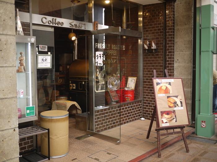 京都の中では老舗に入る喫茶店「スマート珈琲店」。 京都の喫茶店ではイノダコーヒーや六曜社・フランソワなども有名ですがもちろん「スマート珈琲店」も負けていません。