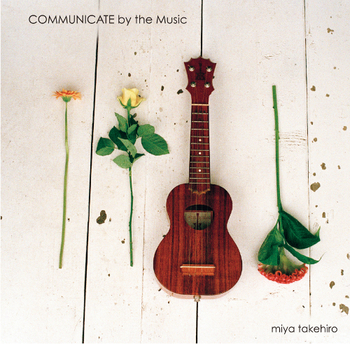 CDには旅から生まれた曲が数多く収録され、旅先の写真とそこで感じた言葉たちを集めたZINE「LIFE CARAVAN」とセットに。