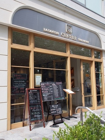 銀座のセントル ザ・ベーカリーは食パン専門店として、2013年6月にオープンしたVIRONの姉妹店です。銀座とあって高級感あふれるお洒落な外観です。食パン専門店が作るサンドイッチ、美味しくないわけはありませんよね。