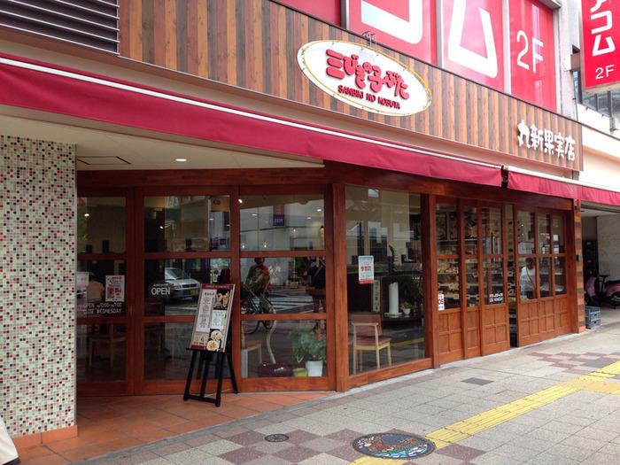 高松市常磐町、瓦町駅のすぐそばにある「三びきの子ぶた」は、「丸新果実店」直営のカフェです。新鮮なフルーツをふんだんに使ったケーキやパフェ、そしてホットサンドなどもいただくことができます。