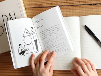 """今までにない、新しい発想の""""英語を学ぶ本""""。60個の単語のイメージをNoritakeさんがイラストにして、次のページで解説をしてくれるといったユニークな本なんです。ユニークなイラストを楽しみながら、身構えずに勉強できますよ。"""