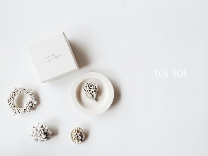 陶土をそっとさりげなく。「toitoi(トワトワ)」が生み出すやさしい白の世界。