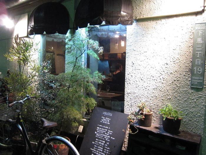 「ウグイス」は三軒茶屋駅から歩いて15分ほどの静かな住宅街の中にあります。 西荻窪には、uguisuの2号店「organ」もオープンしています。