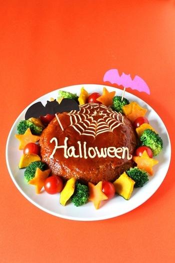 炊飯器でビッグなハンバーグが作れるんです。特別な日のイベントメニューにしても♪ぜひこの秋のハロウィンにいかがですか?