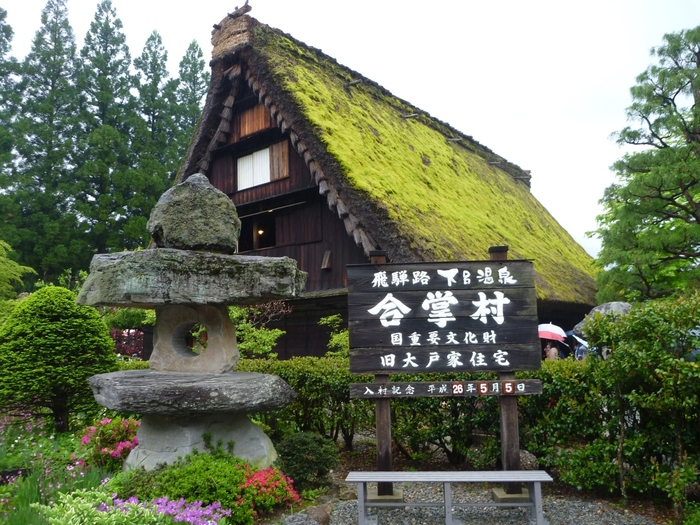 下呂温泉合掌村では、国の重要文化財に指定されている「旧大戸家住宅」を中心とした10棟の合掌造りの家が集められています。いずれも、世界遺産、白川郷・五箇山から移築された民家ばかりで、下呂温泉に居ながら飛騨地方の文化に触れることができます。