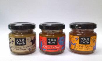 沖縄の伝統的なスパイスには他に、ピパーツ(島胡椒)や島生姜があります。これらのスパイスとフルーツを合体させて作った「チャツネ」は久米島るしぇでしか手に入らない一品です。種類は「ピパーツおれんじ」「あっぷるジンジャー」など三種類。「さんぴんペッパーミルク」はさんぴん茶と黒糖のミルクティーのまろやかさに、ぴりりと黒胡椒が効いたくせになる味です。