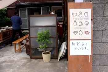 生徒さんたちで「テラ小屋会員作陶展」「陶器市」などを不定期で開催しています。自分の作った茶碗を発表する楽しみも用意されているのも楽しいですね。