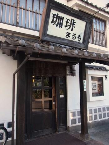 1956(昭和31)年に創業と、市内きっての老舗喫茶店です。設計は松本民芸家具の創立者・池田三四郎氏。