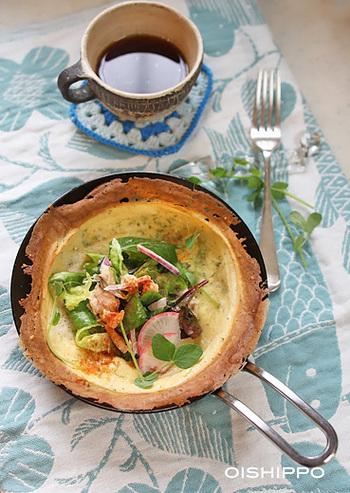 主食とサラダが一緒になったおしゃれなったお食事ダッチベイビーです。色とりどりの野菜を使って、美しく仕上げてみましょう。