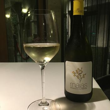 リストランテ・ベツジンではワインをはじめとするお酒の種類も豊富です。イタリアン料理と相性抜群の選りすぐりのワインの味わいをぜひお楽しみください。