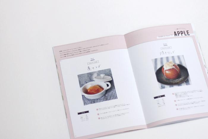 編み物の編み方だけではなく、ちょっとしたコラムやレシピも掲載されているから、雑誌感覚で読んでも楽しい本です。