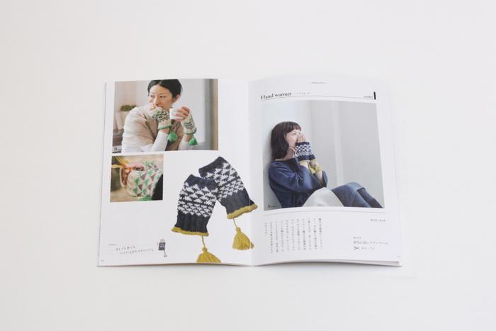 今の気分に合ったデザインばかりの、編みやすい小物中心の編み物ブック。 秋冬と春夏シーズンにブックが分かれているから、その時その時に欲しいものをつくる楽しみが生まれます。