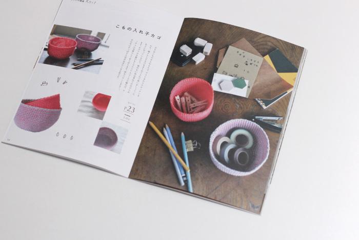 暮らしになじむ小物雑貨の編み方が載った編み物ブックです。 銀イオン加工が施された糸を使ったキッチン雑貨の編み物や、インテリアに溶け込む素敵な雑貨の編み物が掲載されています。どれもデザインが手芸の野暮ったいイメージを払拭するようなものばかり。きっとつくりたいものが見つかるはず。