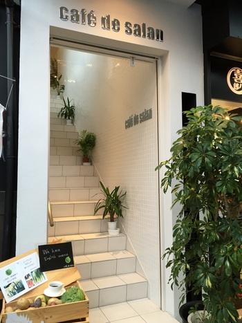 京福電鉄「嵐山駅」から徒歩3分。渡月橋からほど近い場所にあるcafe de salan。四季折々の京野菜を使ったメニューをいただくことができます。2階にあるので、嵐山駅周辺の混雑からちょっと落ち着けるのもポイント。