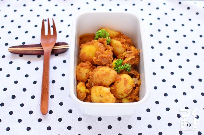 痩せ弁当には積極的に入れたい「野菜」。じゃがいもを使ったサラダなら食べ応えもあって腹持ちも抜群!カレー味なのでごはんとの相性も◎。