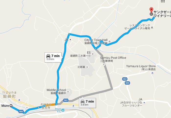 長野駅から「しなの鉄道北しなの線」の下りに乗って4駅。最寄りの「牟礼(むれ)駅」からはタクシーで約7分の距離の場所にあります。